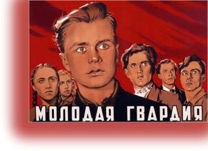 49372564_Molodaya_Gvardiya_