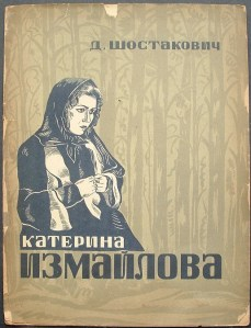 afiche-katerina-izmailova